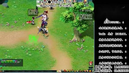 普通副本●水陆大会(侠)(pandaTV丶梦幻西游炮哥房间号529802)