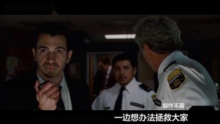 电梯内五人离奇死亡,在一名男子身后,死去的