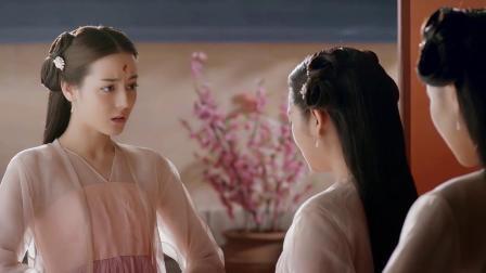 三生三世:帝君要凤九在天宫倒二十年的水,莫不是变相要凤九留下来陪他吧