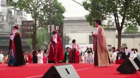 汉服相亲大会(第六届西塘汉服文化周)