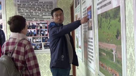 吉林省禄士科技有限公司会员参观养牛基地及大米生产基地2018,10,24视频