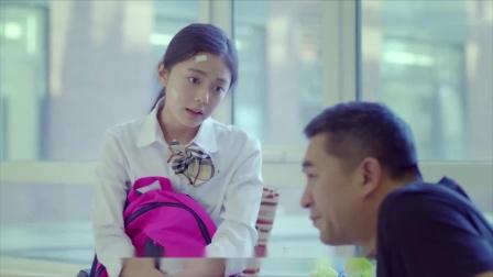 我的体育老师:马莉受伤,王小米的反应感动了她,真暖心!