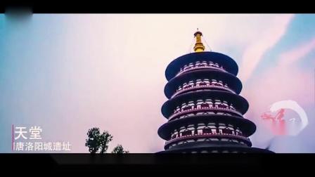 中国有南京北京 为什么没西京和东京呢?_ 传承