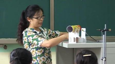 北师大版初中物理八年级《声音的产生和传播》(初中物理青年教师参赛获奖课例教学视频)