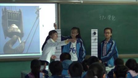 北师大版初中物理八年级下册二《滑轮》(初中物理青年教师参赛获奖课例教学视频)