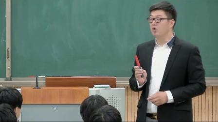 人教版初中物理九年级第1节《磁现象 磁场》(初中物理青年教师参赛获奖课例教学视频)