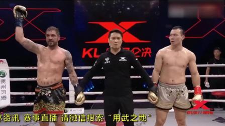 中国武警拳王一条铁腿击退欧洲拳王!杀入诸神