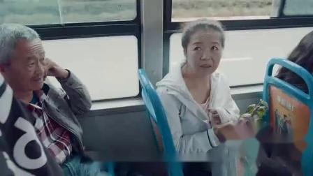 陈翔六点半,坐公交的不一定都是穷人,只不过