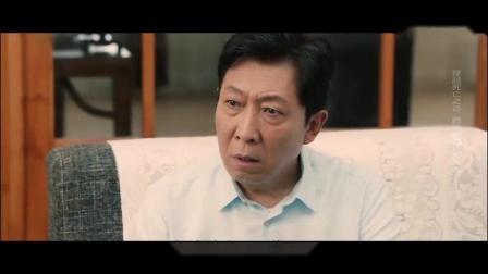 《创业时代》剧透:温迪拿那蓝当挡箭牌!黄轩