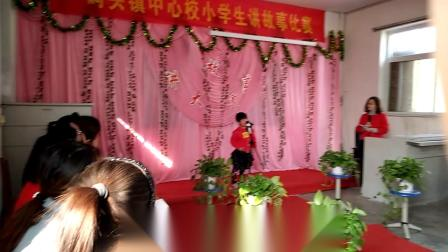 阜城县码头镇小学生讲故事大赛《说话的卷心桐城小学图片