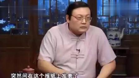 王朔 金庸 –