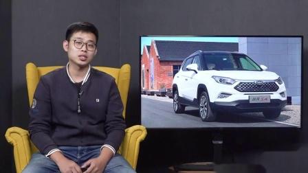 本期车闻:1.福特新款翼虎将于2018年11月1日上市2.丰田可能在未来以电动车的形式复活丰田MR23.江淮全新紧凑型SUV瑞风S4的实车内饰图曝光