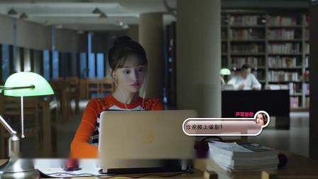 微微一笑:微微和肖奈用电脑聊天,却不知肖奈就在自己身后