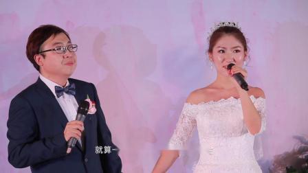 《选择》- 李荣帅/张永薪 婚礼MV