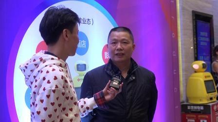 中国福利彩票福娃项目发布会