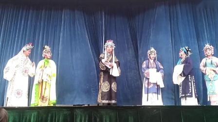 河南地方戏 郑州市曲剧团演出大型古装曲剧《秦香莲后传》