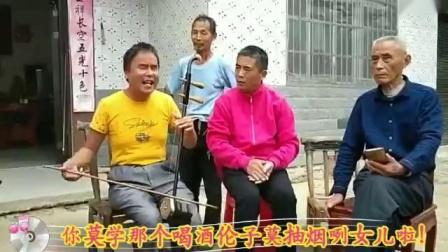 浠水民歌群~黄明军演唱:娘劝女儿