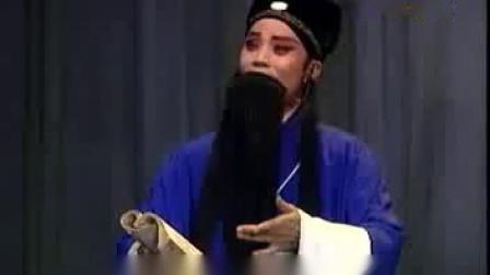 衡阳花鼓戏三姑记全集