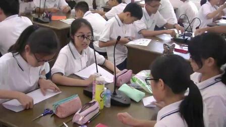岭南社版初中美术八年级下册《书籍封面设计》获奖课教学视频