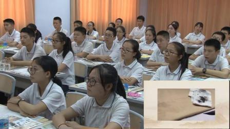 湘美版初中美术八年级上册第1课《笔墨千秋》获奖课教学视频