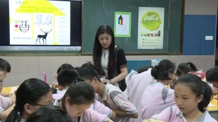 湘美版初中美术八年级上册第6课《公益招贴设计》获奖课教学视频