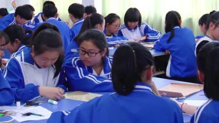 浙人美版初中美术八年级上册《巧用身边的材料》获奖课教学视频