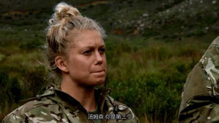特种部队:终极地狱周第二季6-5