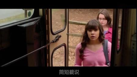 唐唐说电影最毒辣的女神少女杀手爱上老实人