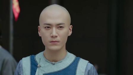龙珠传奇:皇上取了欺负易欢的官员官帽,还当众把易欢抱进寝宫,易欢未婚夫还在一边看着呢