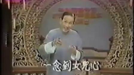 粤剧慈善伶王新马师曾率凤凰女特别演出(内含卧薪尝胆慰妻啼笑因缘风流天子)
