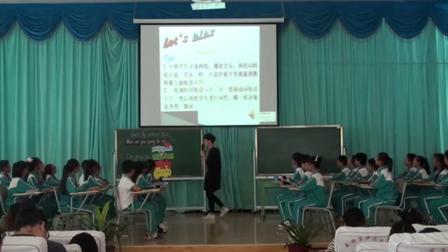 部编人教PEP版三起点小学英语青年教师参赛获奖课例课堂教学实录