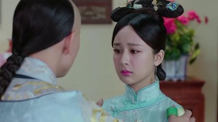 龍珠傳奇:易歡為了能和康熙在一起,決定勸降自己師父們的反清聯盟,果然陷在愛情里的女人是愚蠢的
