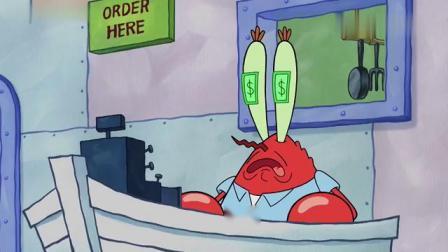 海绵宝宝:蟹堡王突然所有顾客都跑了