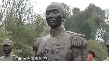 大国魂:中国人民的英勇抗战历史,探访四川成