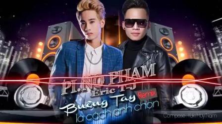 Bu?ng Tay Là Cách Anh Ch?n Remix - PI.NO Ph?m ft. DJ Eric T-J—音乐