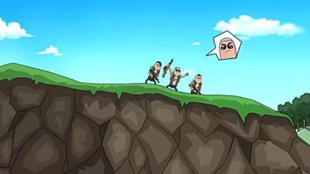 搞笑吃鸡动画:霸哥还在担心怎么活下去,没想