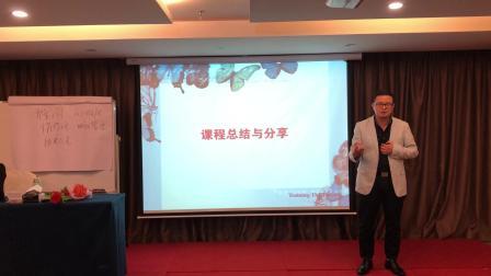 赵晶老师精品课程:《内训师专业技能培训》实战特训营学员分享01