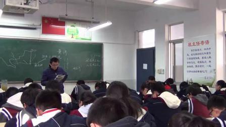 初中地理课《黄河》教学视频