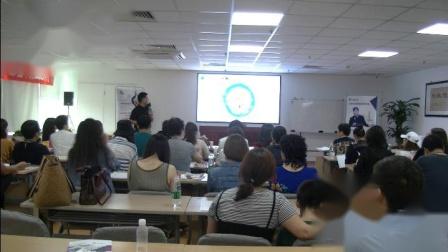 刘上老师讲解2号温馨型性格特征(一)