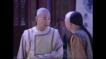 皇上罚和珅纪晓岚上街体察民情,结果两人第一站就去了花街柳巷!