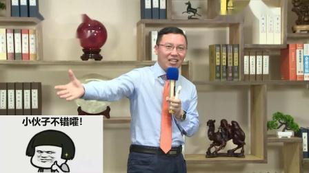 曾鹏锦:如何正确的倾听