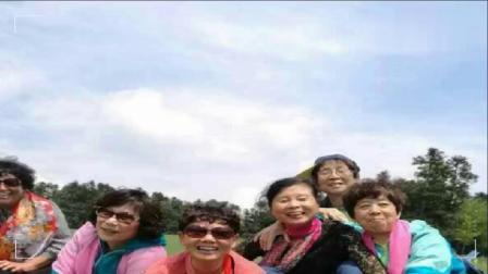 常州紫荆公园幸儿广场舞《我们去旅游》