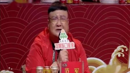 梨园春20181028 全国戏迷擂台赛初赛第十六场