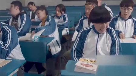 陈翔六点半  毛台这个体育老师当的,太惨了
