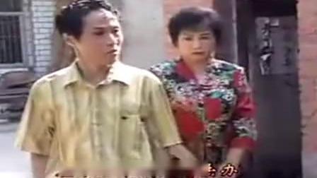 曲剧选段劝老婆(李天方夫妇)