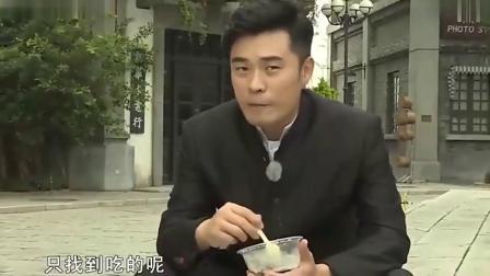 奔跑吧兄弟:陈赫果真是吃货,走到哪吃到哪