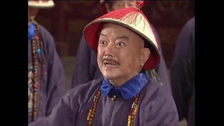 皇上犯了错,纪晓岚非得罚他流放三百里,胆子太大了