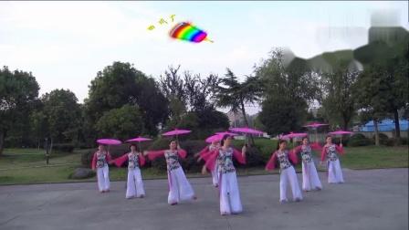 四川广安邻水鲁姐广场舞《江南梦》队形伞舞