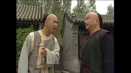 和珅去向小月提亲,得意炫耀自己儿子是榜眼,不料别人竟是状元,懵了