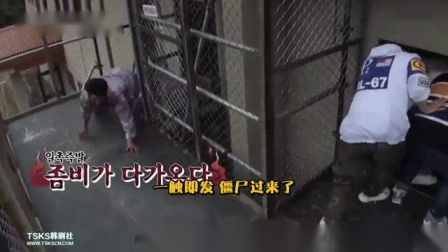 我在tvN综艺《大逃脱》合辑  更新至 E13.180923中字